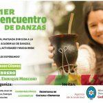 COORDINACIÓN DE LA JUVENTUD – SECRETARÍA DE CULTURA.  PRIMER MATENENCUENTRO DE D…